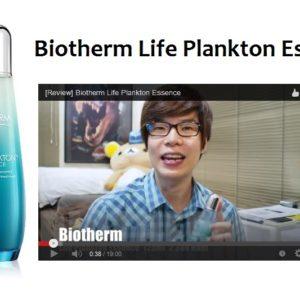 เทสเตอร์แพลงตอนเอสเซ้นส์ BIOTHERM LIFE PLANKTON ESSENCE 1 ML