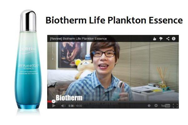 แบ่งขายแพลงตอน BIOTHERM LIFE PLANKTON ESSENCE 8ML