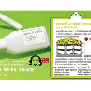 ไวท์เทนนิ่งโลชั่น ETTUSAIS WHITE SHOOTER DUAL EFFECT