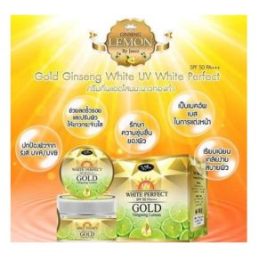 ครีมกันแดด GOLD GINSENG LEMON UV WHITE PERFECT