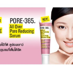 เซรั่ม GOODSKIN LABS PORE-365 ALL OVER SERUM