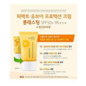 ครีมกันแดด INNISFREE PERFECT UV PROTECTION CREAM TRIPLE CARE SPF50