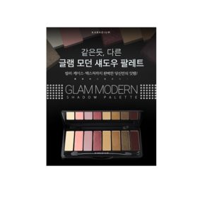 อายแชโดว์ KARADIUM GLAM MODERN SHADOW PALETTE