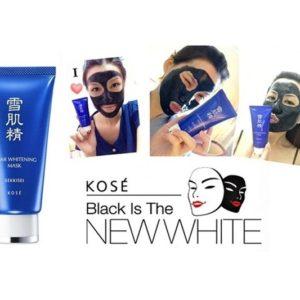 มาส์กดำรุ่นใหม่ KOSE SEKKISEI CLEAR WHITENING MASK 10ML