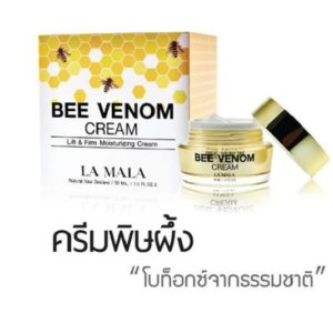 ครีมพิษผึ้ง LA MALA BEE VENOM CREAM LIFT & FIRM MOISTURIZING CREAM