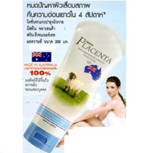 โลชั่นผิวกาย MISTINE PLACENTA SKIN-REGENERATED ADVANCE BODY LOTION