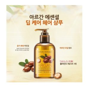 ครีมนวดผม NATURE REPUBLIC ARGAN ESSENTIAL DEEP CARE CONDITIONER