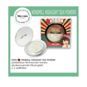 แป้งไฮไลท์ NEE CARA WINDMILL HIGHLIGHT SILK POWDER