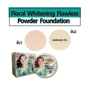 แป้งอัดแข็ง YAFU FLORAL WHITENING FLAWLESS POWDER FOUNDATION